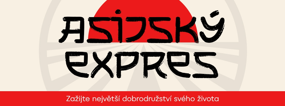Asisjký Expres